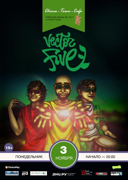 VECTOR FIVE (World Music)