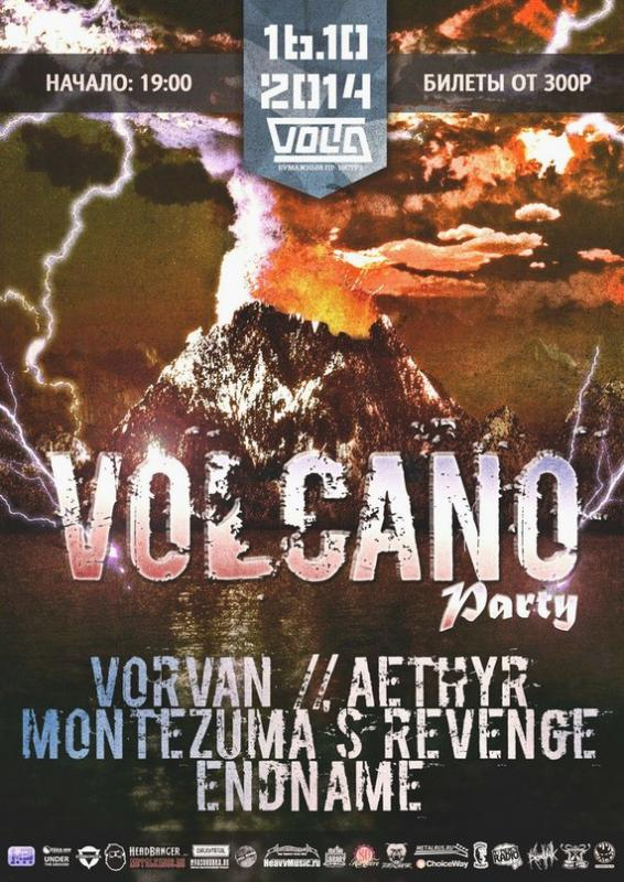VOLCANO PARTY