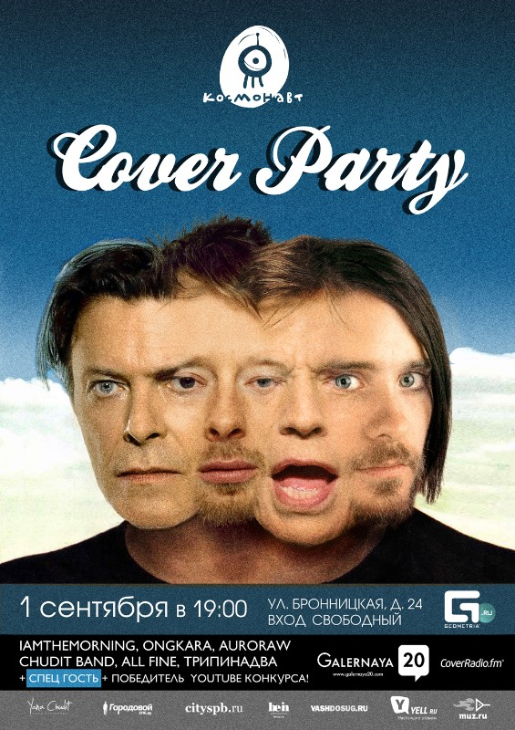 Cover Party
