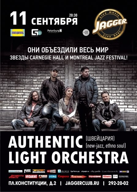 Authentic Light Orchestra @ Jagger