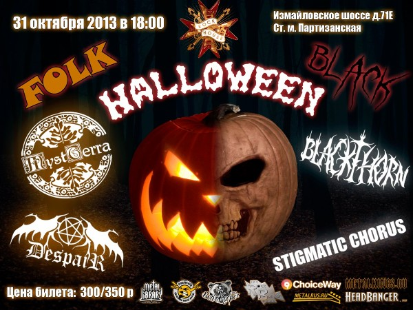 Folk-BlackTrue-Halloween