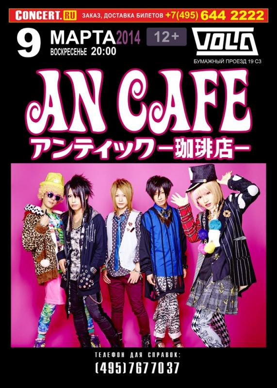 2 фото к материалу An cafe  Nyappy go around the world 4