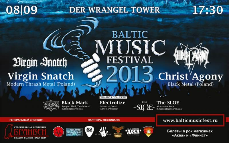 Baltic Music Festival 2013