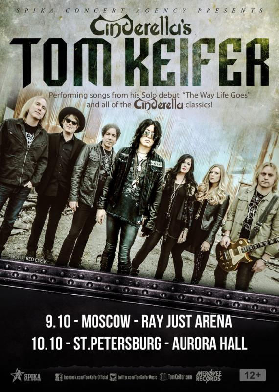 1 фото к материалу Cinderella s Tom Keifer 2015
