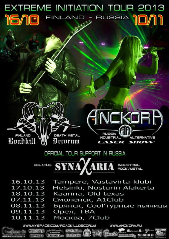 EXTREME INITIATION TOUR 2013: ROADKILL DECORUM & ANCKORA