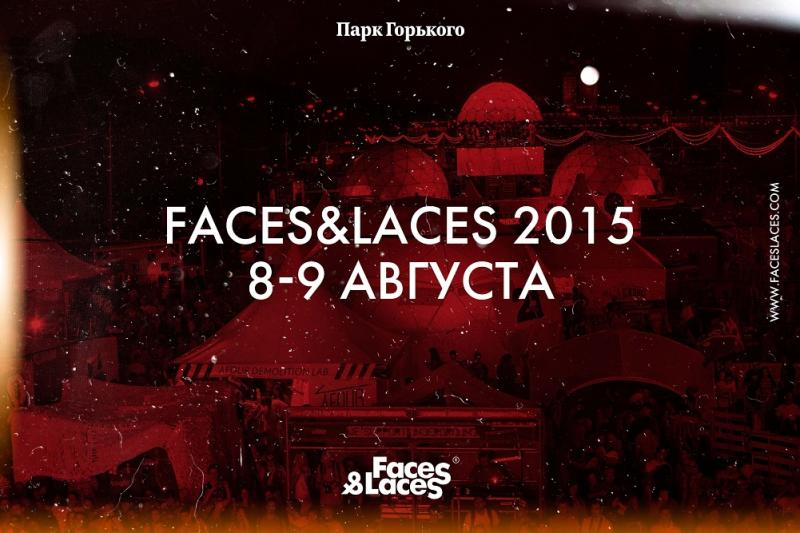 0 фото к материалу FACES LACES 2015