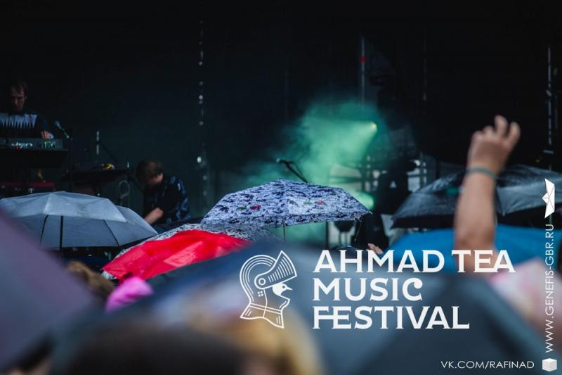 0 фото к материалу Фестиваль британской музыки Ahmad Tea Music Festival