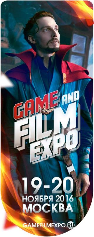 1 фото к материалу GAME   FILM EXPO 2016