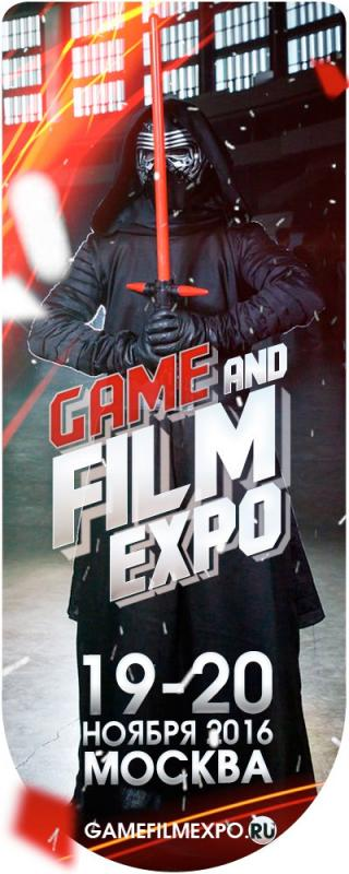 2 фото к материалу GAME   FILM EXPO 2016