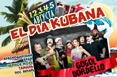 Gogol Bordello выступит на KUBANA-2012!