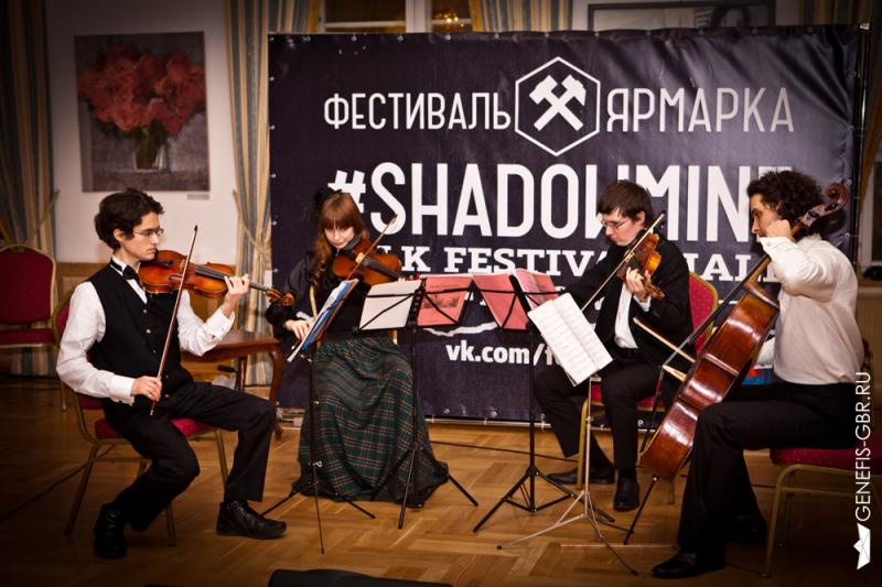 21 фото к материалу ShadowMine Folk Festival Hall