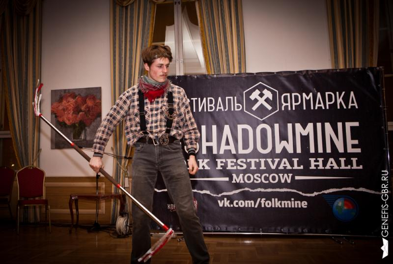 24 фото к материалу ShadowMine Folk Festival Hall