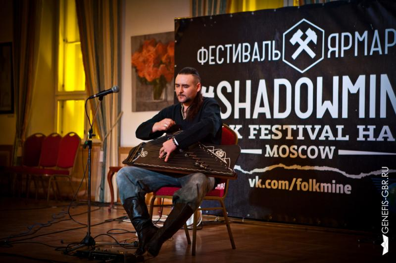 25 фото к материалу ShadowMine Folk Festival Hall