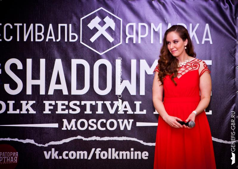32 фото к материалу ShadowMine Folk Festival Hall