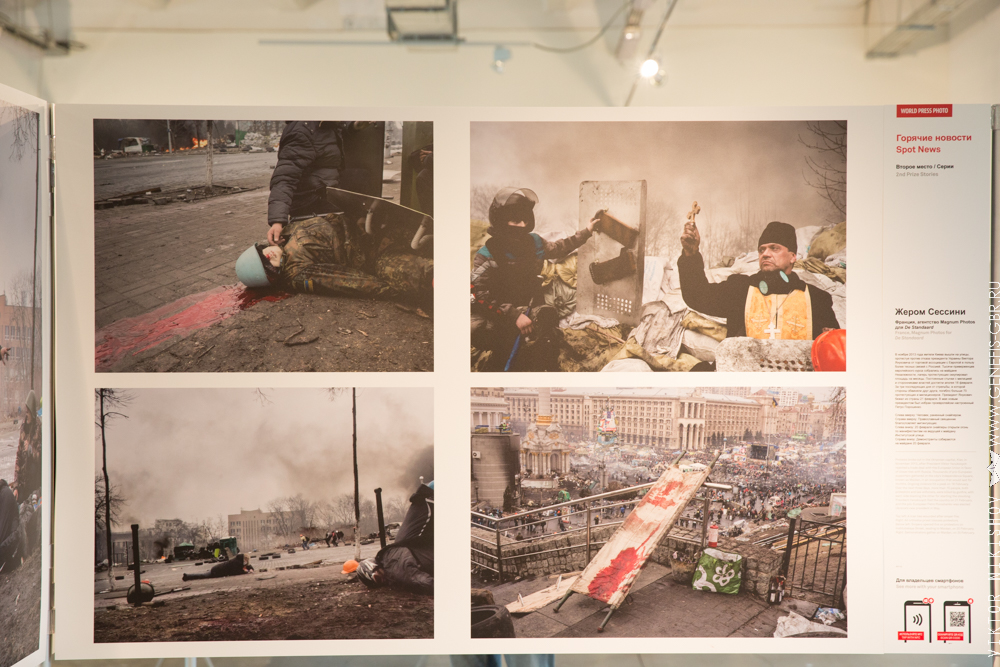 5 фото к материалу World Press Photo 2015 в галерее Artplay
