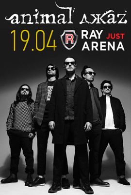 Animal ���Z � Ray Just Arena