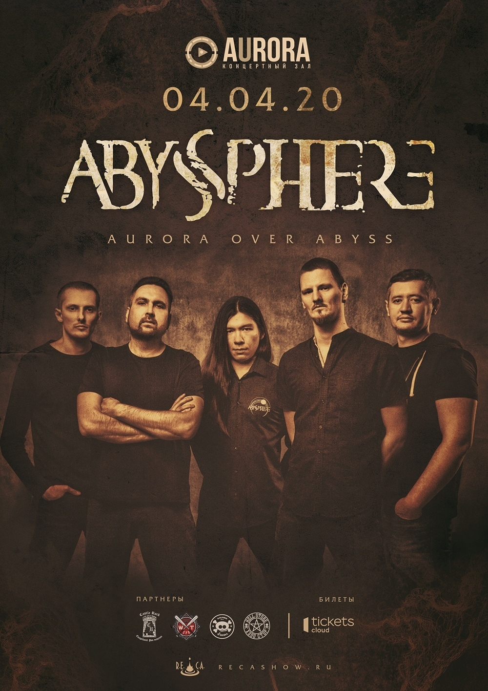 Abyssphere