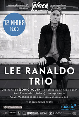 Lee Ranaldo (Sonic Youth)
