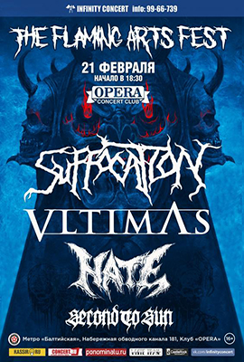 Suffocation и Vltimas и Hate