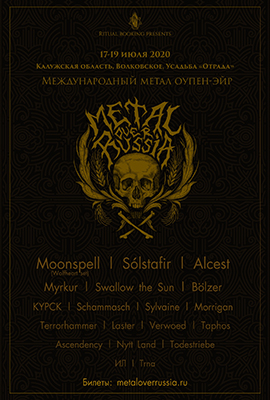 METAL OVER RUSSIA: 17-19 ���� 2020