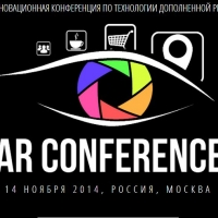 AR Conference ������� � ������